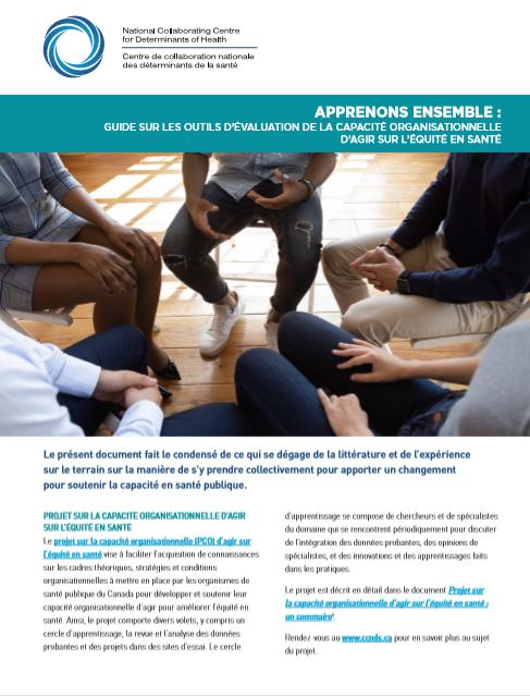 Guide sur les outils d'évaluation de la capacité organisationnelle en matière d'équité en santé