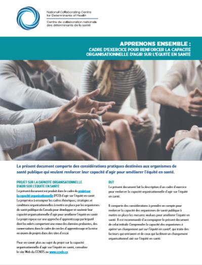 Cadre d'exercice pour renforcer la capacité organisationnelle d'agir sur l'équité en santé
