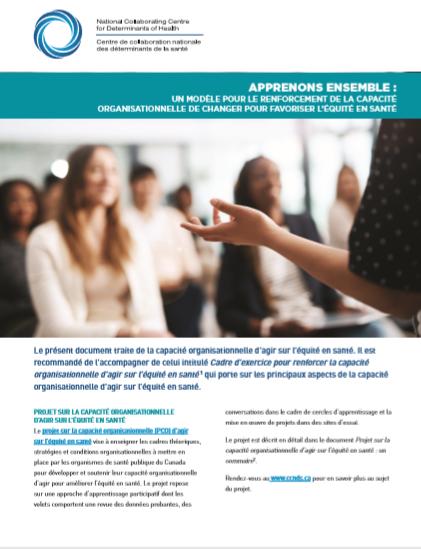 Un modèle pour le renforcement de la capacité organisationnelle de changer pour favoriser l'équité en santé